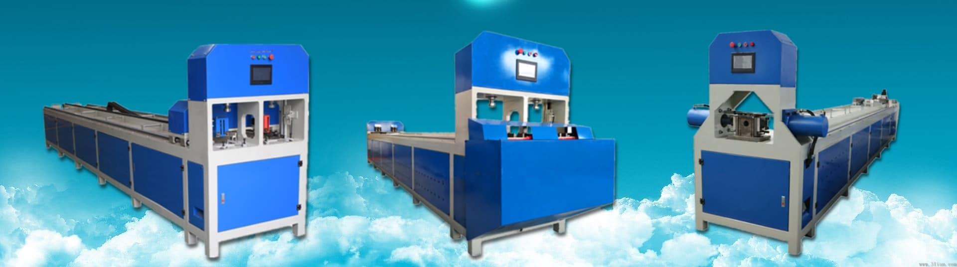 CNC Fully Automatic Punching Machine